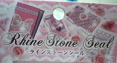 Rhinestone seal