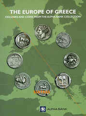 Coins from the Alpha Bank Collection