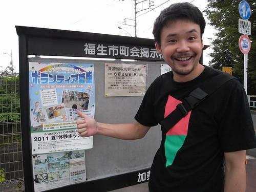 ロード・オブ・ザ・フッサ 〜ウォーキングフォーエバー〜