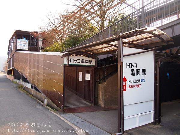 0402嵐山-7