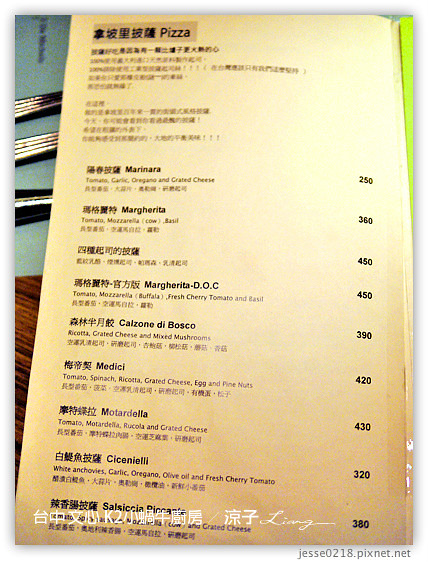 台中 文心 K2小蝸牛廚房 8