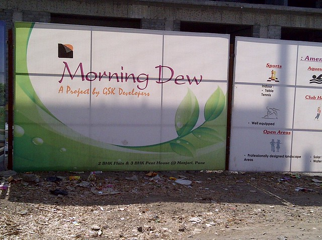 GSK Morning Dew, next to Dreams Nandini - Visit Dreams Avani, 1 BHK & 2 BHK Flats on Shewalewadi Road, near Manjri Stud Farm, off Pune Solapur Highway, at Manjri Budruk Pune, 412 307