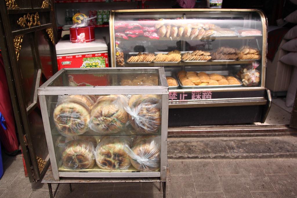 チベット風のパン