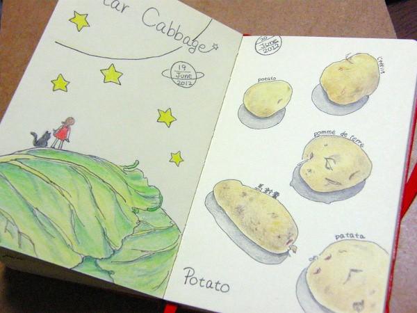 2012_06_20_potato_03