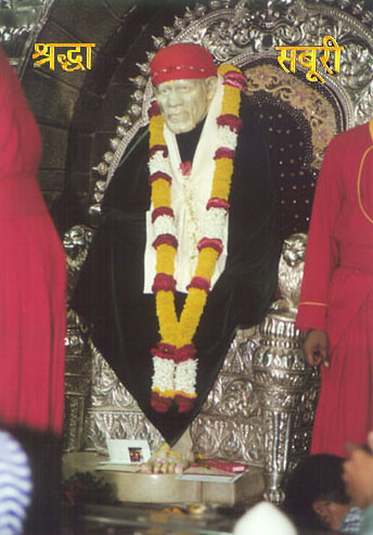 Sai Baba Favourite Food: All You need to know