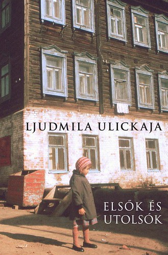 Ljudmila Ulickaja: Elsők és utolsók