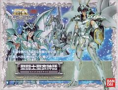 [Imagens]Shiryu God 5207805984_2098a18275_m
