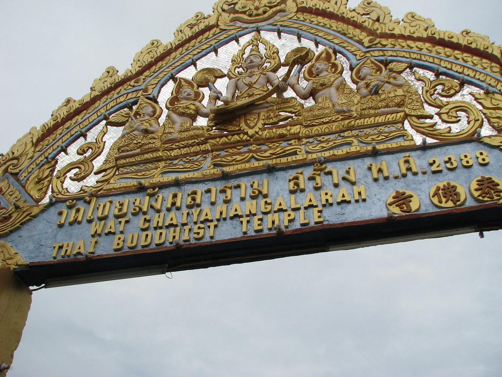 Wat Chayamangkalaram (Thai temple), Penang