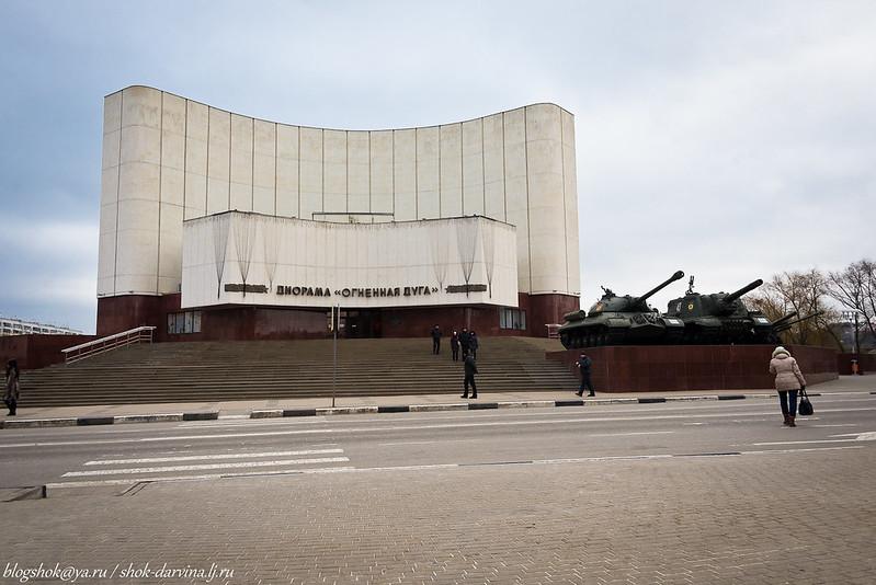 Белгород-1