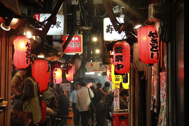 Shinjuku, Tokyo / 思い出横丁