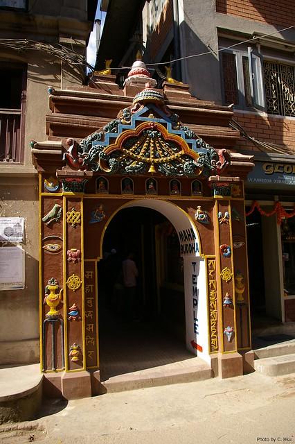 [遊記][尼泊爾]帕坦(Patan)