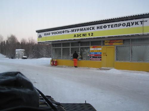 IMG_1765