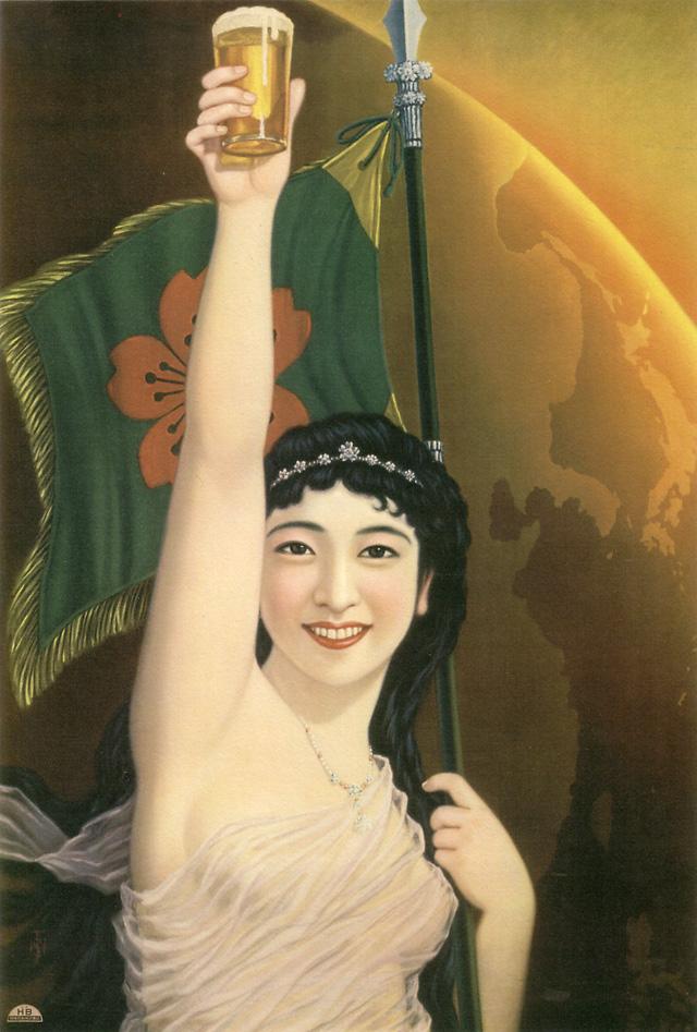 Sakura-beer-1928-32