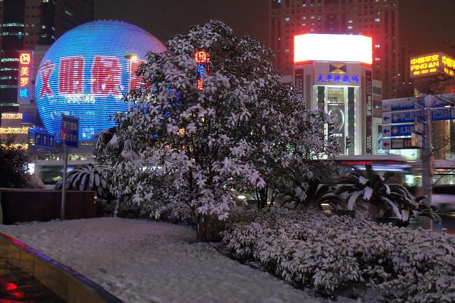 魔都今冬的第一场雪-星宫动漫