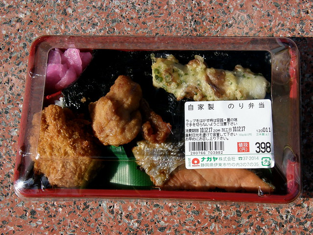 Photo:box lunch (自家製のり弁当) #5498 By Nemo's great uncle