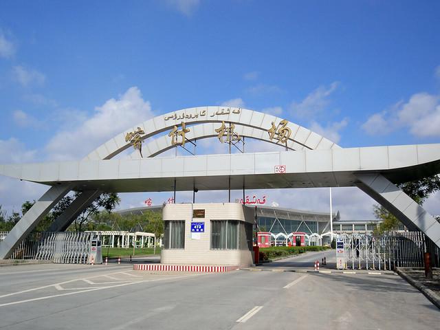 カシュガル空港