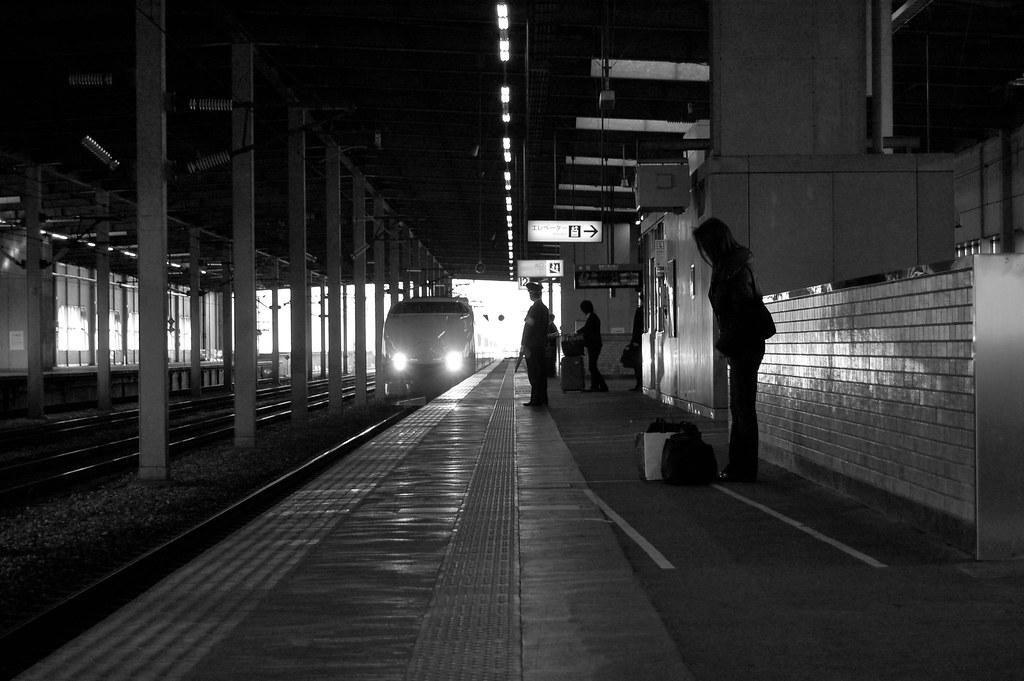 Tsubame-Sanjo Station