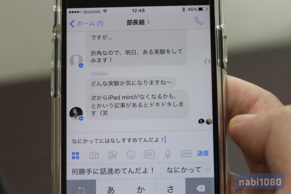 iPhone_715