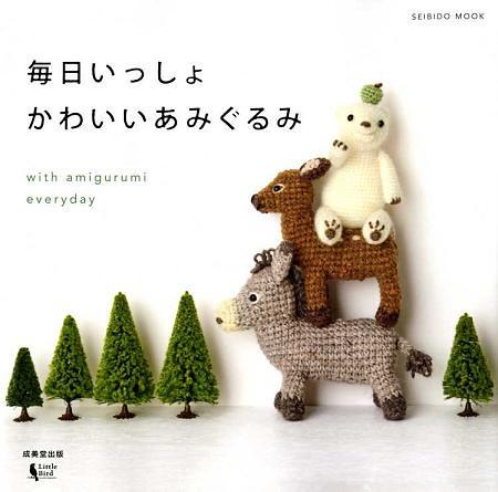 Japanese Amigurumi Blog : WITH AMIGURUMI EVERYDAY - JAPANESE HANDMADE CRAFT BOOK ...