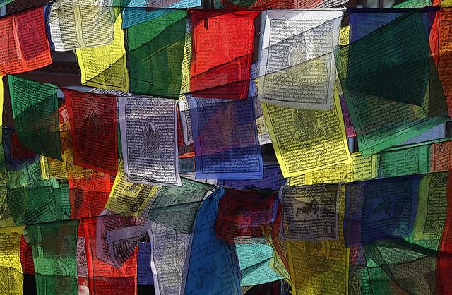 Tibetan Rainbow