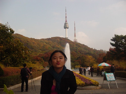 namsan fountain