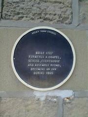 Photo of Black plaque № 5320