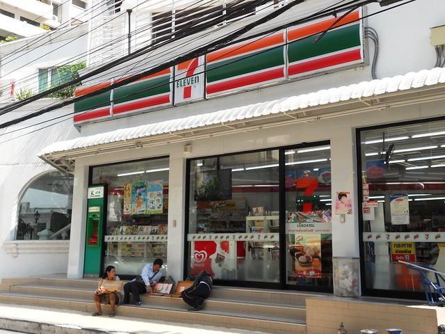 7-Eleven Varun