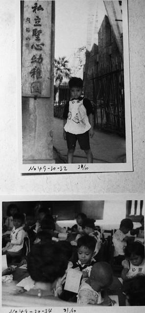 聖心幼稚園 1960 台北市 民生西路 oldphotocopy (30)