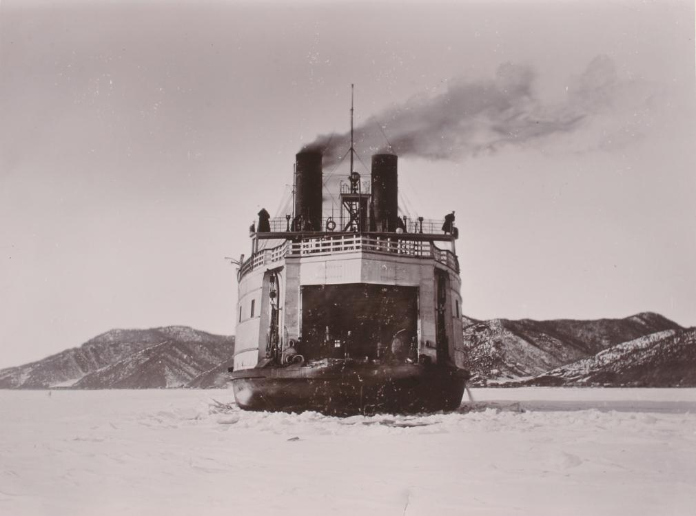 SS Baikal