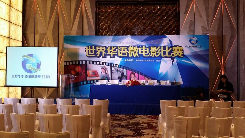 通过『世界华语微电影比赛』挽救每天被堕掉的120,000个无辜小生命! 13978418651_474531eacc_c
