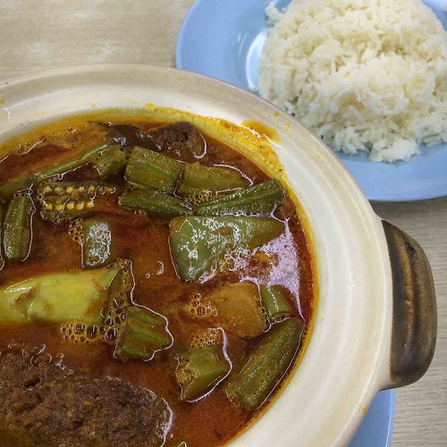 hong_yi_jurong_east_curry_fish