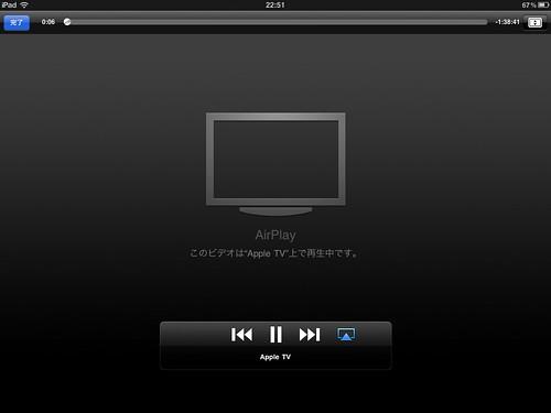 iPad にダウンロードしたレンタルムービーを、Apple TV で再生