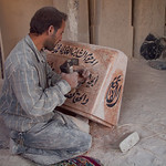Tombstone maker