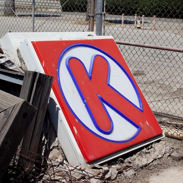 サークルKの看板