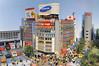 Lego Landmarks of Tokyo