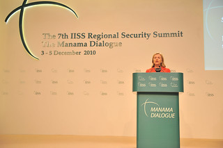 manama_6Secretary Clinton Delivers Remarks at the Opening Dinner