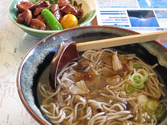 Photo:fujisan_20110109_017 By aidken