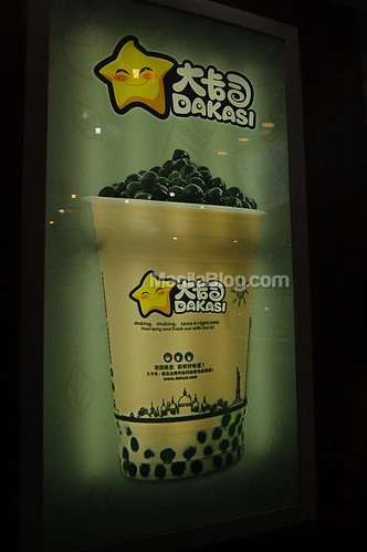 bakasi milk tea