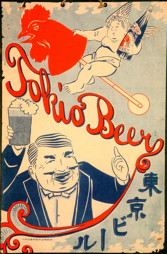 Tokio-beer-1906