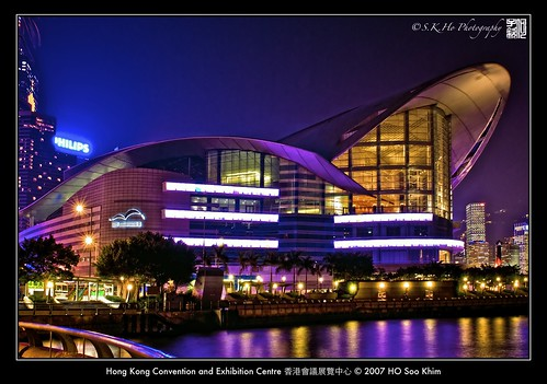 Hong Kong 香港 - Hong Kong Convention and Exhibition Centre 香港會議展覽中心