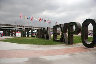 Taipei International Flora Expo