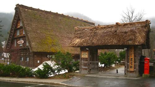 Shirakawa-gō (白川郷) by Sanctu