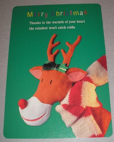 Japanese Christmas card