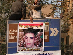 Martyr - Mohame Metwally Awad