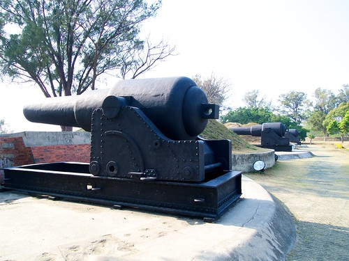 Giant cannons