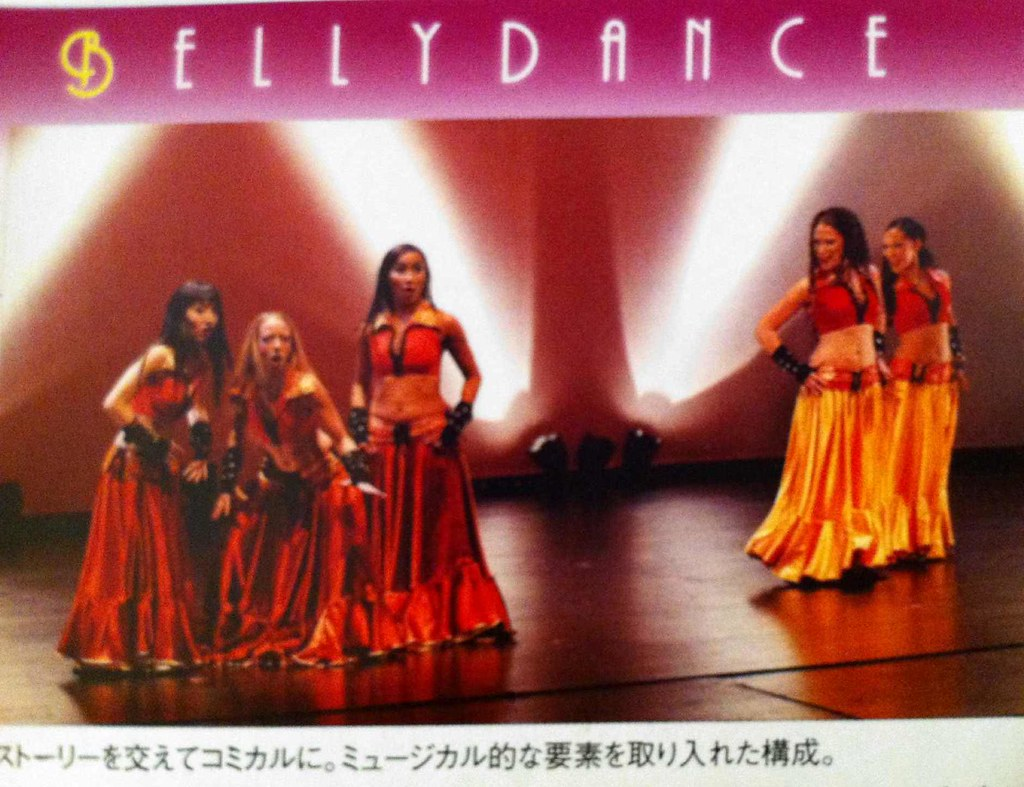 Anasma on Bellydance Japan 2009 winter vol 6_Page_2