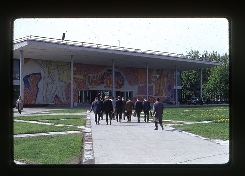 Mural on Pioneer's Palace, Moscow, 1969