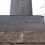 Inscription #3, Meriwether Lewis Monument