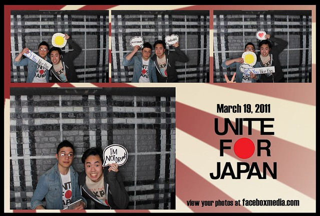 FaceBox Media | Unite for Japan