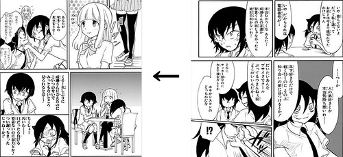 Watamote_vol6_091p-092p